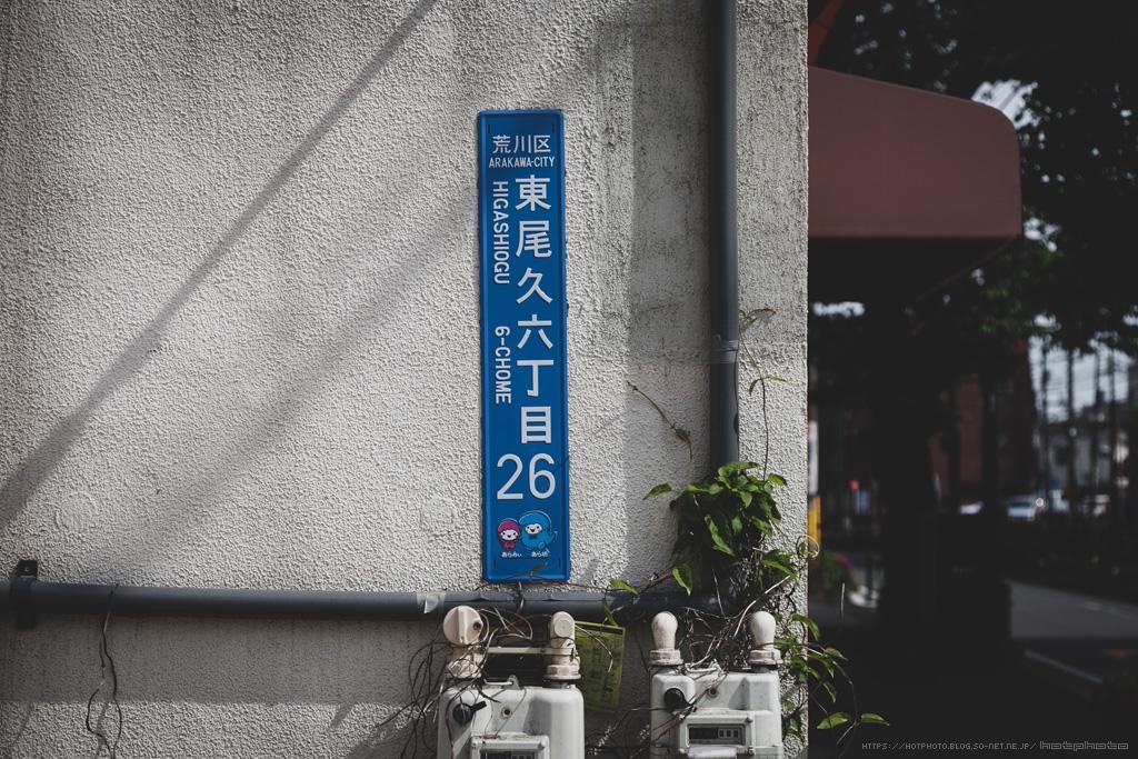 hotphoto_190505_02.jpg